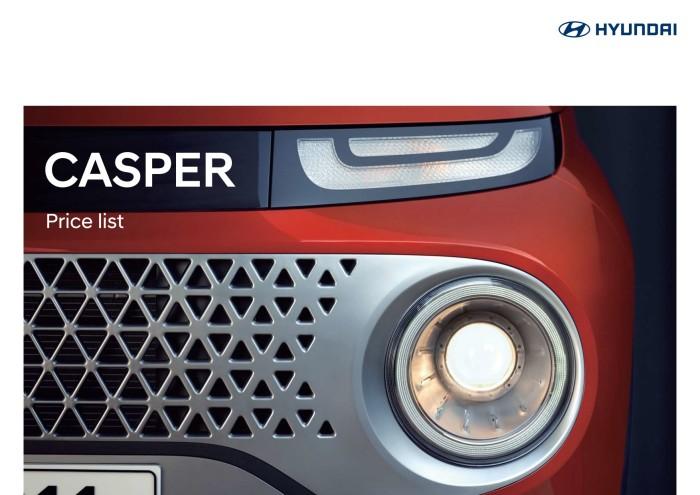 2021년 9월 캐스퍼 신차가격표