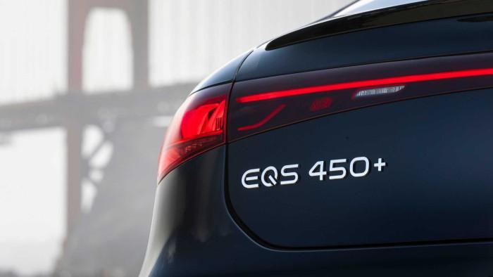 2022 메르세데스-벤츠 EQS 450 +